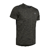 Under Armour Streaker 2.0 Time Lapse Short Sleeve Vert militaire  S